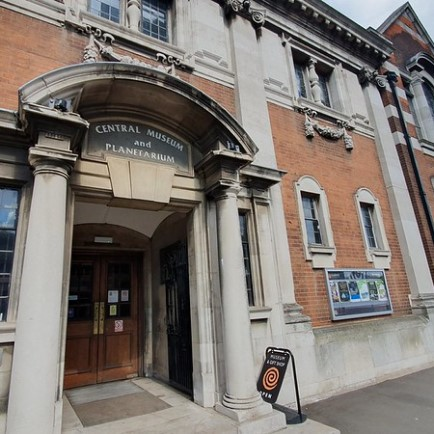 Entrance to Southend Central Museum